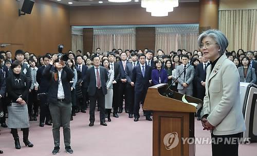 La ministre des Affaires étrangères Kang Kyung-wha pendant son discours du Nouvel An.