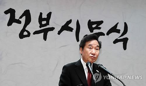 Le Premier ministre Lee Nak-yon.