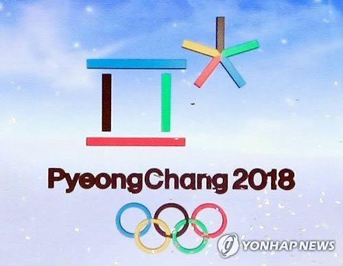 Cette photo d'archives non datée, fournie par le comité d'organisation des Jeux olympiques d'hiver de PyeongChang 2018, montre l'emblème de l'événement.