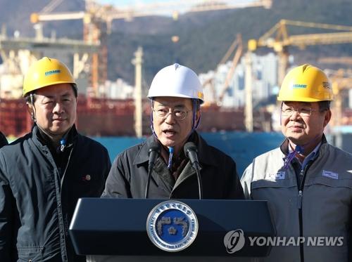 Le président Moon Jae-in prononce un discours lors de sa visite à Geoje