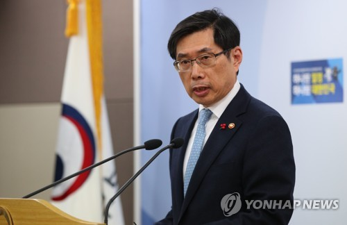 Le ministre de la Justice, Park Sang-ki, parle devant la presse, le jeudi 11 janvier 2018.