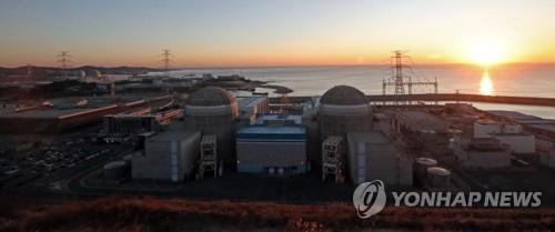 La centrale nucléaire Shin Kori à Ulsan le 31 décembre 2017.