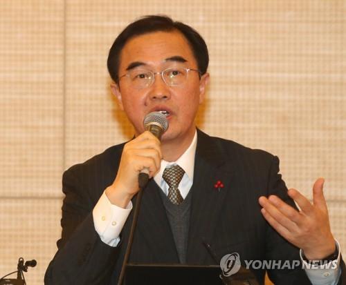 Le ministre de l'Unification Cho Myoung-gyon lors d'un forum le 26 janvier 2018 à Séoul.