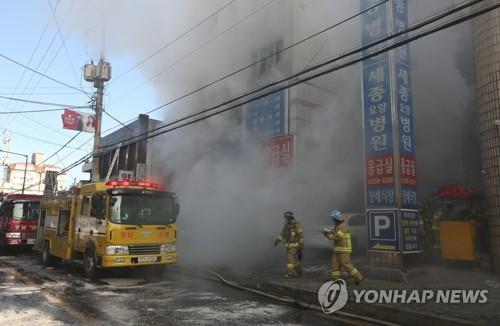 Une épaisse fumée jaillit d'un hôpital ravagé par un incendie le vendredi 26 janvier 2018 à Miryang, dans la province du Gyeongsang du Sud.