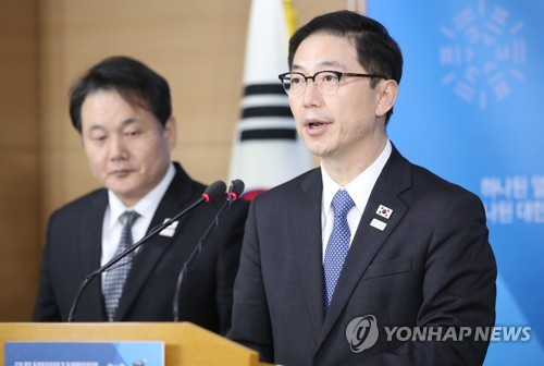 Le vice-ministre de l'Unification Chun Hae-sung (Photo d'archives Yonhap)