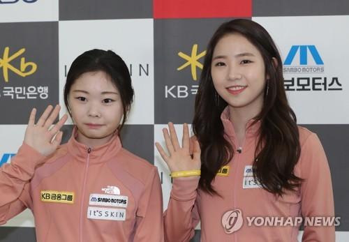 Kim Ha-nul (à gauche) et Choi Da-bin le 21 janvier 2018 avant leur départ pour les Four Continents Figure Skating Championships.