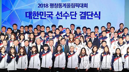 Air France partenaire de l'équipe de France aux JO d'hiver de PyeongChang