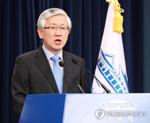 Le directeur adjoint du Bureau de la sécurité nationale de Cheong Wa Dae, Nam Gwan-pyo, donne un briefing sur la visite en Corée du Sud de dirigeants étrangers à l'occasion des Jeux olympiques d'hiver de PyeongChang 2018 au bureau présidentiel, le lundi 29 janvier 2018.