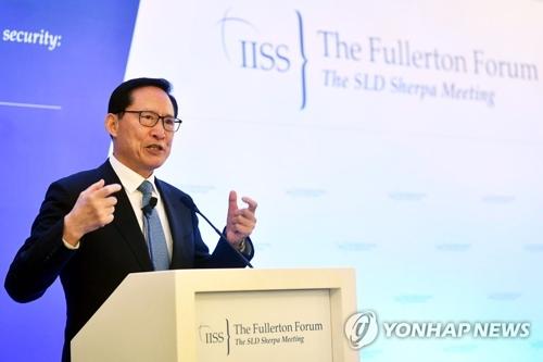 Le ministre de la Défense Song Young-moo prononce un discours le lundi 29 janvier 2018 lors du Forum Fullerton à Singapour. © Ministère de la Défense