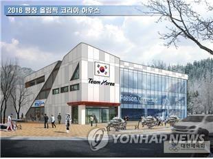 La Korea House-PyeongChang 2018 Hall.