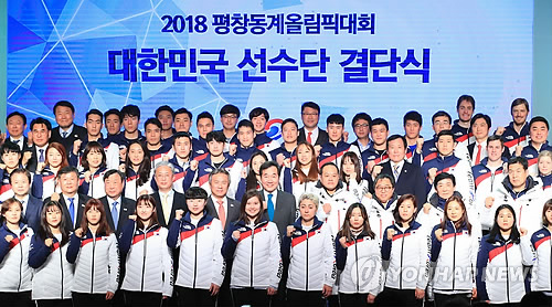 Les athlètes et officiels posent pour une séance photos le mercredi 24 janvier 2018 lors de la cérémonie d'inauguration des équipes d'athlètes des Jeux olympiques d'hiver de PyeongChang 2018, au Seoul Olympic Parktel, dans le sud de la capitale.