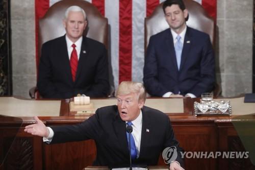 Le président américain Donald Trump prononce son premier discours sur l'état de l'Union devant le Congrès le mardi 30 janvier 2018. (EPA=Yonhap)
