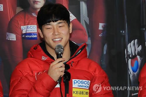 Le skeletonneur Yun Sung-bin en conférence de presse ce mercredi 31 janvier 2018 au Yongpyong Resort à PyeongChang.