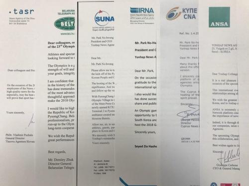 Des agences de presse étrangères ont envoyé à Yonhap des lettres souhaitant le succès des JO de PyeongChang.