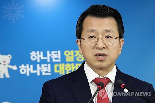 Le porte-parole du ministère de l'Unification Baik Tae-hyun.