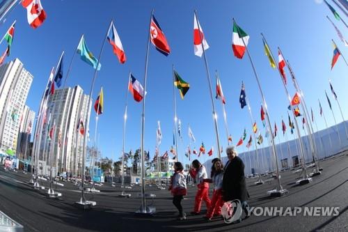 Le village olympique de Gangneung, le jeudi 1er février 2018.