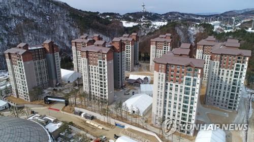 Le village olympique de PyeongChang, le 15 décembre 2017.