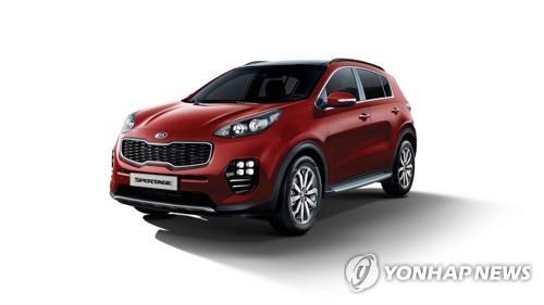 Le SUV Sportage de Kia Motors