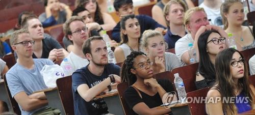 Etudiants étrangers à Séoul. © Université Konkuk