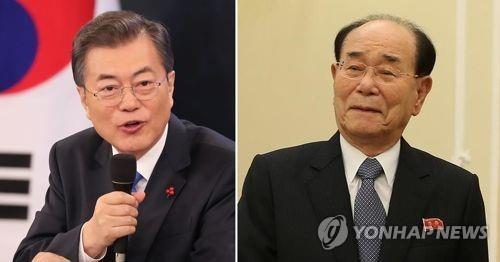 Le président sud-coréen Moon Jae-in (à g.) et  le chef de l'Etat protocolaire nord-coréen Kim Yong-nam