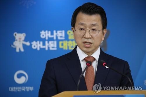 Le porte-parole du ministère de l'Unification, Baik Tae-hyun, donne un briefing de presse le lundi 5 février 2018 au complexe gouvernemental à Séoul. Baik a fait savoir que Pyongyang a informé le Sud qu'il projette d'envoyer une troupe artistique demain à bord du ferry Mangyongbong-92.