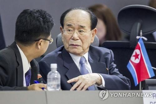 Le président du présidium de l'Assemblée populaire suprême de la Corée du Nord, Kim Yong-nam.