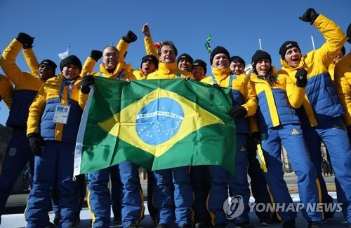 L'équipe olympique brésilienne ce lundi 5 février à PeyongChang.