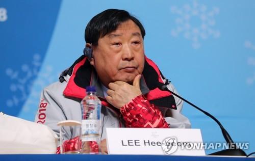 Lee Hee-beom, président du Comité d'organisation des Jeux olympiques et paralympiques de PyeongChang (POCOG), en conférence de presse à PyeongChang ce mardi 6 février 2018.