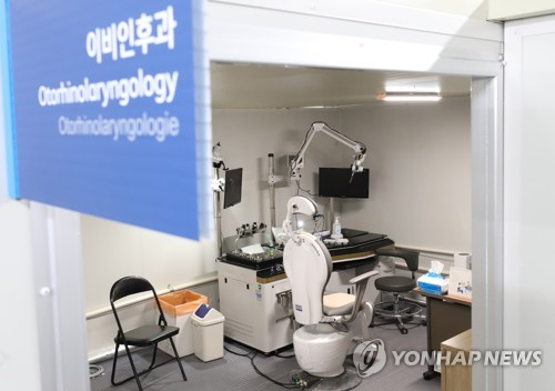 Un cabinet d'oto-rhino-laryngologie au village olympique de PyeongChang.