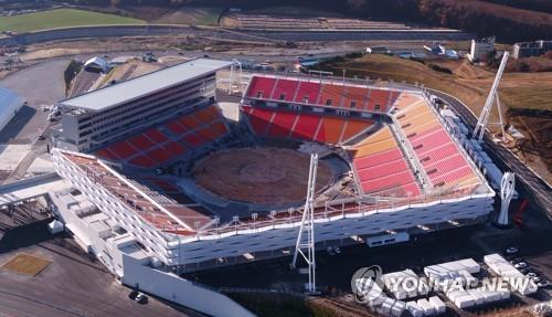 Vue aérienne du stade olympique de PyeongChang, où aura lieu la cérémonie d'ouverture des JO sud-coréens.