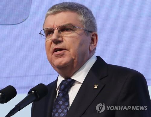 Le président du Comité international olympique Thomas Bach le 5 février 2018 à Gangneung.