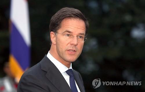 Le Premier ministre néerlandais Mark Rutte. (Photo d'archives Yonhap)
