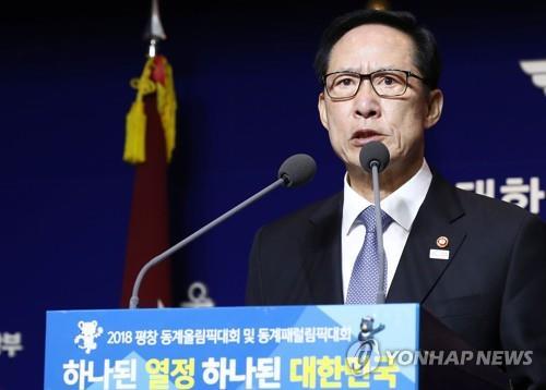 Le ministre de la Défense, Song Young-moo, lit une déclaration le 9 février 2018, présentant des excuses officielles pour l'usage de la force militaire contre des manifestants pro-démocratie à Gwangju en 1980.