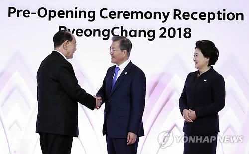 Le président Moon Jae-in (au centre) salue le chef d'Etat protocolaire nord-coréen Kim Yong-nam ce vendredi 9 février à Yongpyeong.