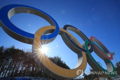 Les anneaux olympiques au centre de ski de fond d'Alpensia à PyeongChang.
