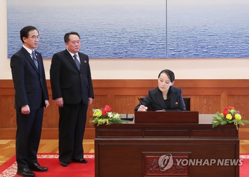 Kim Yo-jong petite sœur du leader nord-coréen Kim Jong-un signe le livre d'or au palais présidentiel Cheong Wa Dae le samedi 10 février 2018