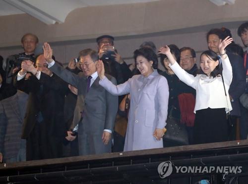 Le président Moon Jae-in et son épouse Kim Jung-sook saluent de la main la troupe artistique nord-coréenne avec Kim Yong-nam, le chef d'Etat protocolaire et Kim Yo-jong, sœur cadette du leader nord-coréen Kim Jong-un au Théâtre national de Corée à Séoul, après le concert de la troupe.