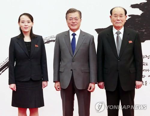 Le président Moon Jae-in pose pour une séance photos avec Kim Yo-jong, sœur cadette du leader nord-coréen Kim Jong-un, et Kim Yong-nam, chef d'Etat protocolaire et président du présidium de l'Assemblée populaire suprême de la Corée du Nord, le samedi 10 février 2018 à Cheong Wa Dae.