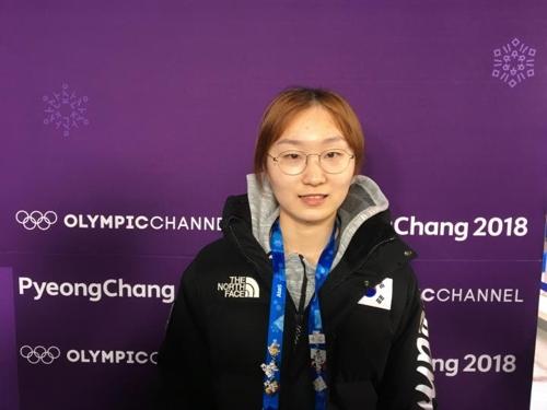Choi Min-jeong donne une interview après un entraînement à Gangneung.