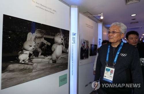 Chang Ung, membre nord-coréen du Comité international olympique, regarde l'exposition photographique ce lundi 12 février 2018 à Gangneung.