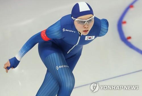 La patineuse de vitesse Noh Seon-yeong lors du 1.500m féminin des JO de PyeongChang à l'ovale de Gangneung, dans la province du Gangwon, le lundi 12 février 2018.