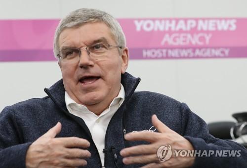 Le président du CIO Thomas Bach accorde le 12 février 2018 une interview exclusive à l'agence de presse Yonhap au centre principal de presse à PyeongChang.