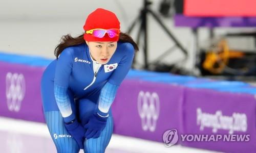La patineuse de vitesse sud-coréenne Lee Sang-hwa lors d'une séance d'entraînement le 11 février 2018 à l'ovale de Gangneung