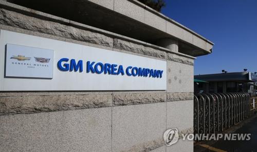 Usine GM à Gunsan.