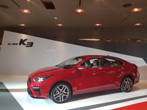La berline compacte K3 de Kia Motors Corp.