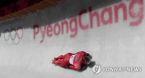 Victoire historique du Sud-Coréen Yun Sung-bin en skeleton