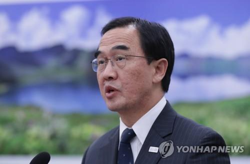 Le ministre de l'Unification Cho Myoung-gyon parle des relations intercoréennes devant des députés ce jeudi 22 février 2018
