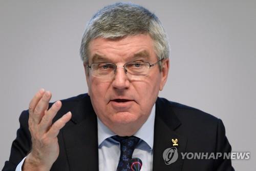 Le président du Comité international olympique (CIO), Thomas Bach, prend la parole lors d'une réunion du CIO au cours des Jeux olympiques d'hiver de PyeongChang, le 25 février 2018. (AFP=Yonhap)