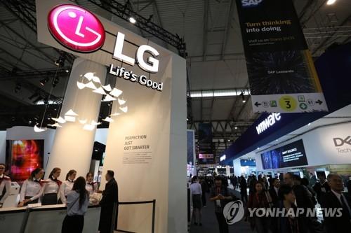 Stand LG Electronics au Mobile World Congress (MWC) 2018 au Fira Gran Via à Barcelone, en Espagne.