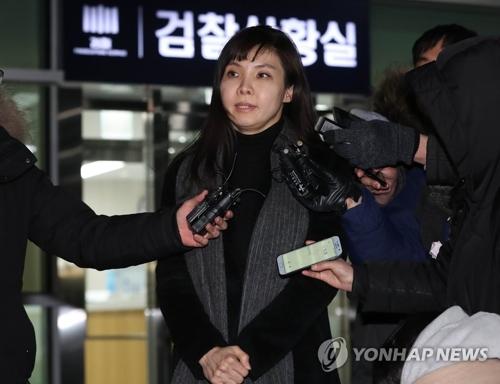 Le procureur Seo Ji-hyun le 4 février 2018 après avoir été entendu dans le cadre d'une enquête.